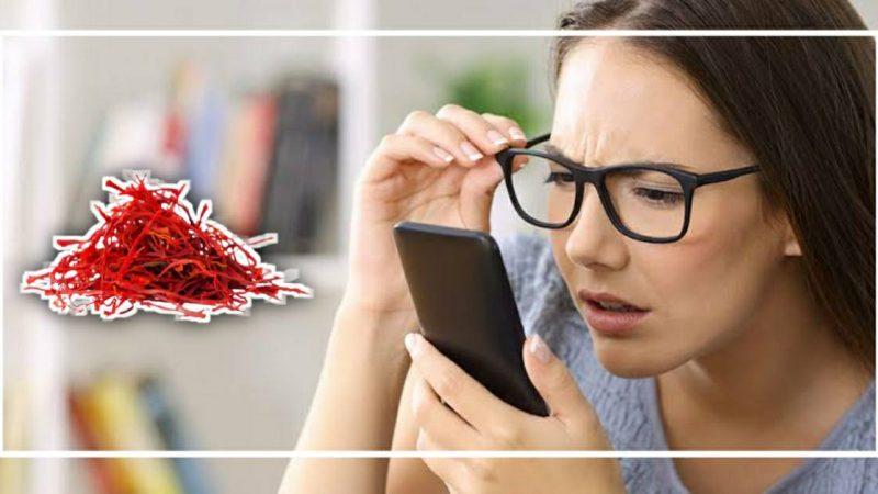 डोळ्यांची नजर कमी झालेय..? तर हा रामबाण उपाय एकदा नक्की करा., १५ दिवसात चष्मा निघून जाईल..!
